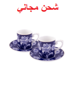طقم امسان عمبري 6 فنجان و6 صحون من صنع تركيا
