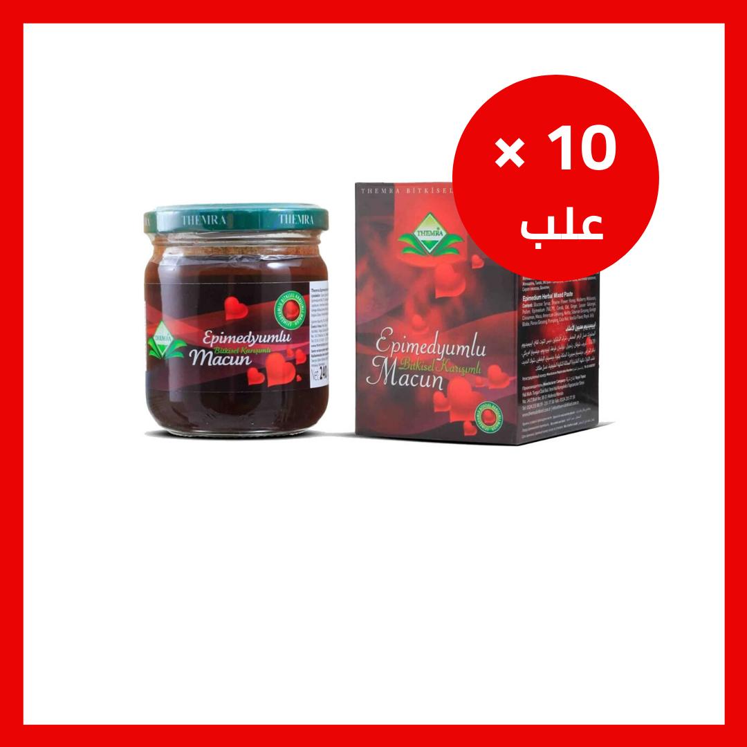 عسل ثيمرا الجديد 240 غرام × 10 علب